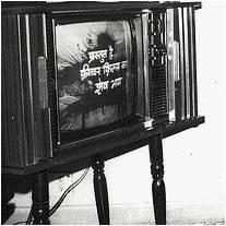 शटर-वाला टीवी